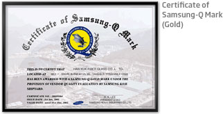 Certificate of Samsung-Q Mark (Gold)